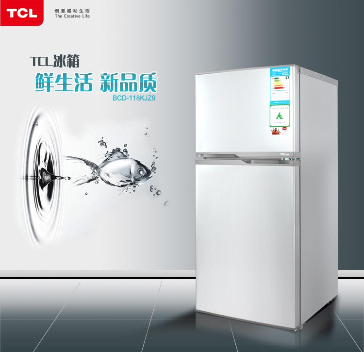 tcl冰箱